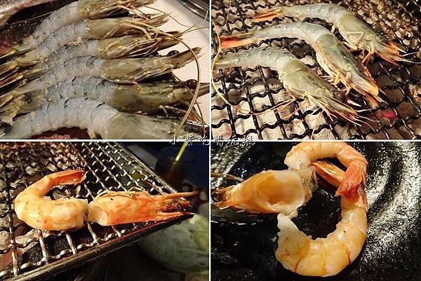 岩鹽海草蝦-.jpg