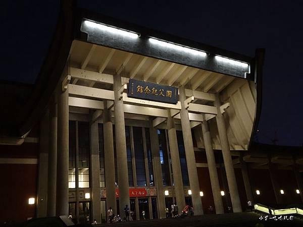 國父紀念館 (3)17.jpg
