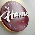 IM home (5)22.jpg