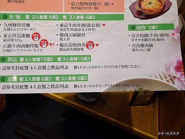 2、3人套餐鍋物0.jpg