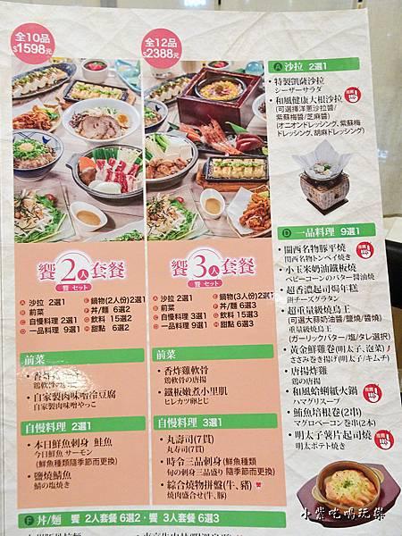12品3人套餐內容0.jpg