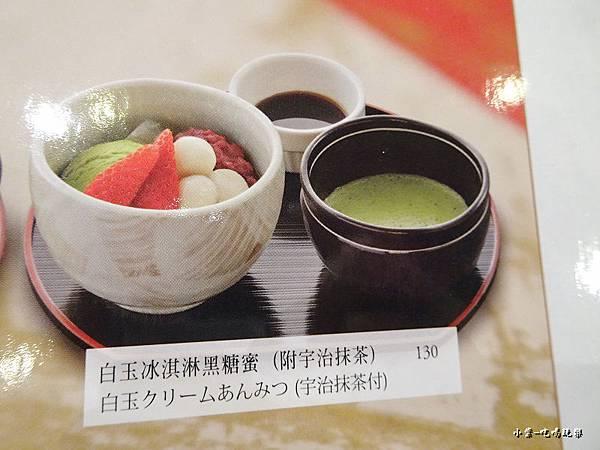 巧莓甜心盆栽 (3)36.jpg