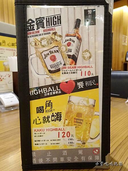 角HOGH-13.jpg