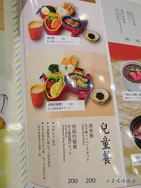 兒童餐2.jpg