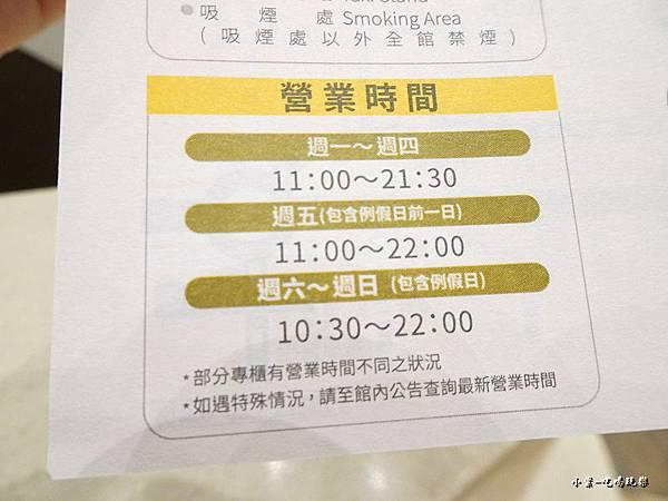 林口三井outlet營業時間59.jpg