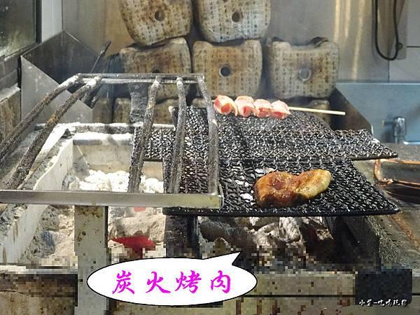 炭火烤肉61.jpg