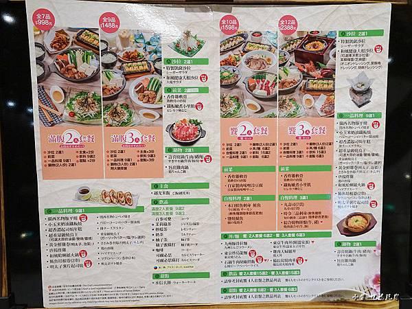 套餐MENU34.jpg