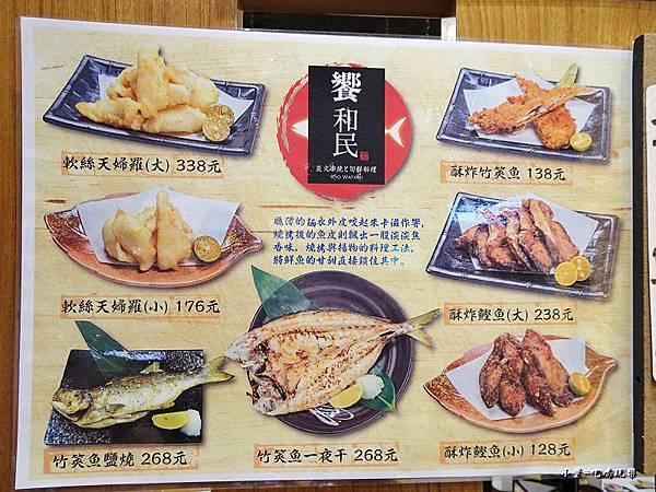 鮮魚饗宴 (1)89.jpg