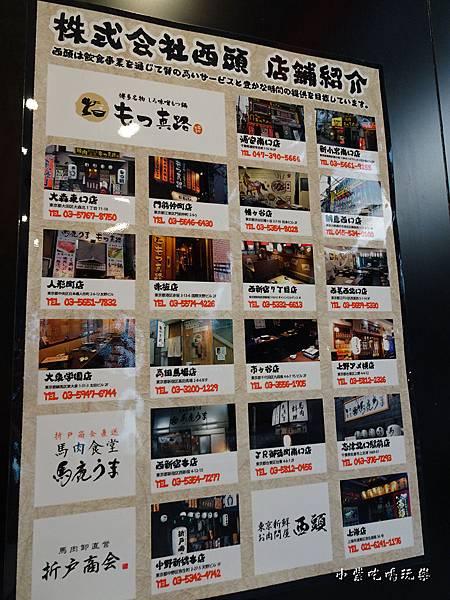 西頭日本分店10.jpg