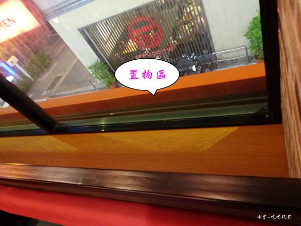 西頭燒肉 (13)32.jpg