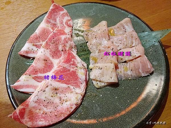 西頭燒肉 (20)39.jpg