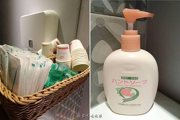 洗手間-.jpg