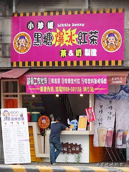 小珍妮黑糖爆冰紅茶 (2)4.jpg