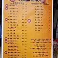 小珍妮黑糖爆冰紅茶 (6)6.jpg