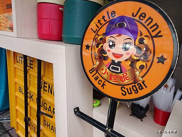 小珍妮黑糖爆冰紅茶 (8)12.jpg