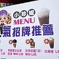 小珍妮黑糖爆冰紅茶 (9)13.jpg
