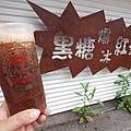 黑糖爆冰紅茶 (2)16.jpg