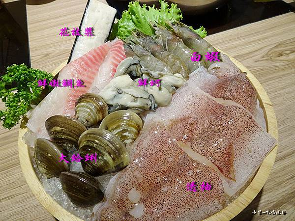 上選海大卷鍋套餐 (2)4.jpg