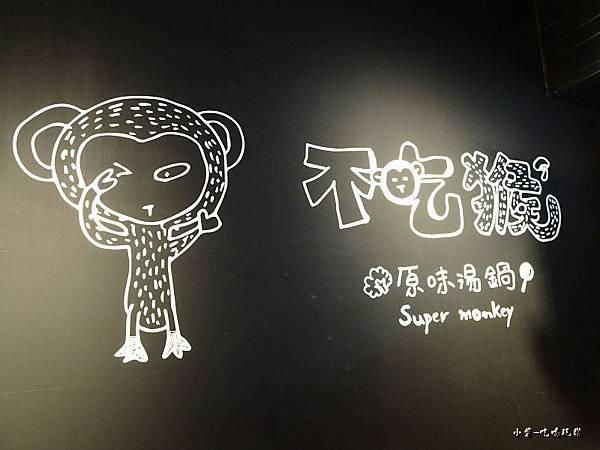 不吃猴原味湯鍋 (20)17.jpg