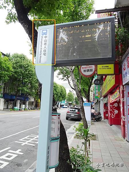 中山老人住宅公車站9.jpg