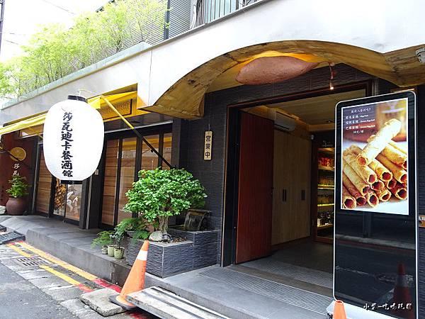 莎瓦迪卡餐酒館 (2)37.jpg