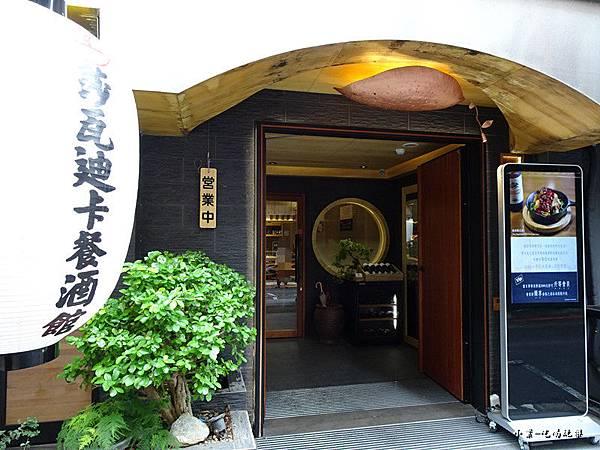 莎瓦迪卡餐酒館 (3)38.jpg