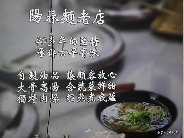 40年老麵店 (3)3.jpg