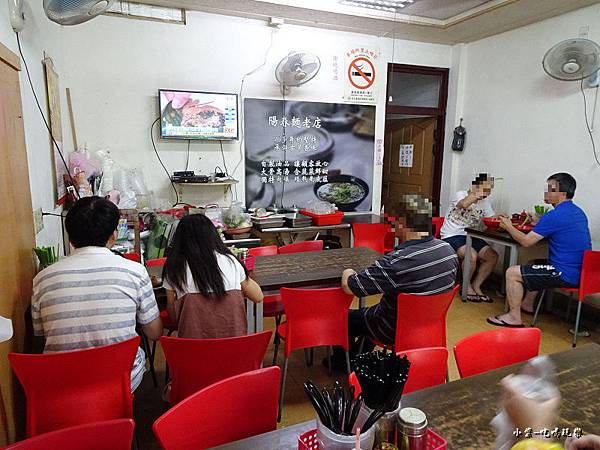 40年老麵店 (4)4.jpg
