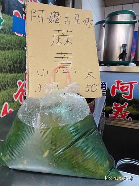 阿義紅茶冰 (1)1.jpg