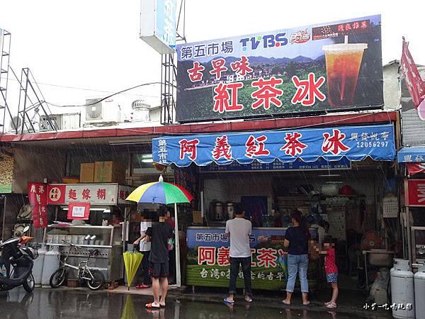 阿義紅茶冰 (2)14.jpg
