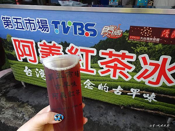 阿義紅茶冰 (3)15.jpg