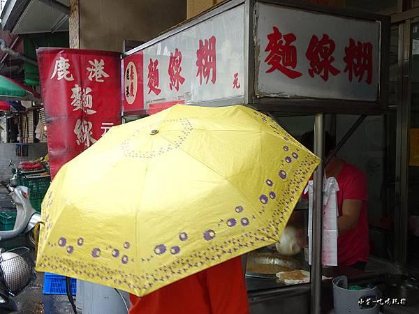鹿港嘉慶麵線糊 (1)16.jpg