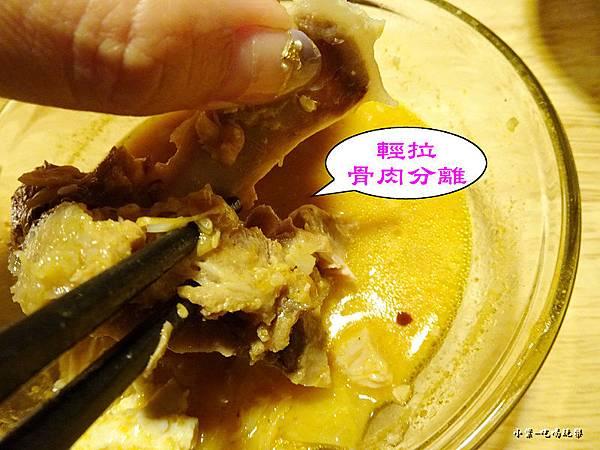 赤骨鍋 (1)7.jpg