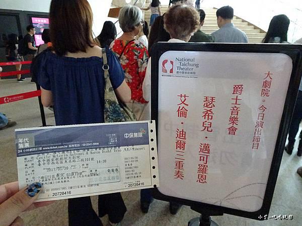 台中歌劇院9.jpg