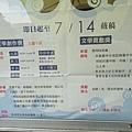 台中文學館6.jpg