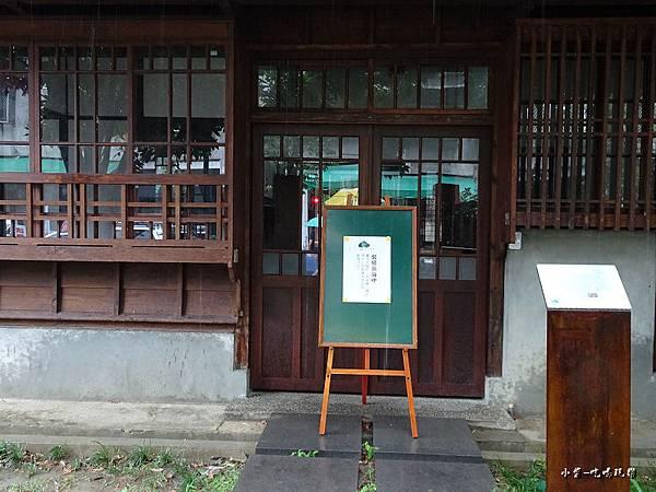 台中文學館7.jpg