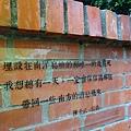 台中文學館22.jpg
