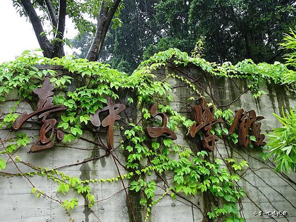 台中文學館31.jpg