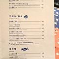 MUCHO菜單 (1)5.jpg