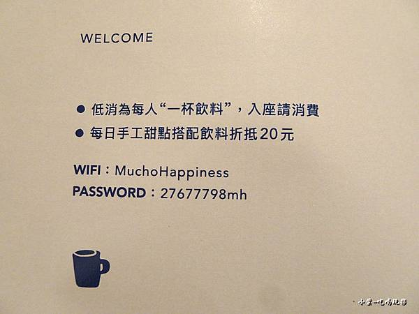 MUCHO菜單 (3)12.jpg