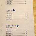 MUCHO菜單 (6)8.jpg