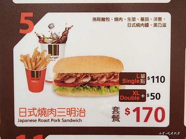 日式燒肉三明治 (2)8.jpg