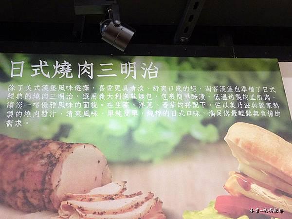 日式燒肉三明治 (3)9.jpg