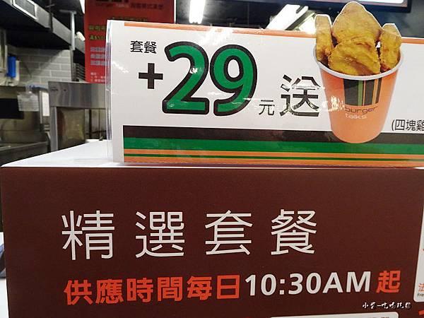 套餐加價購3.jpg