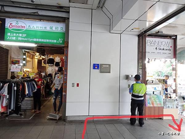 捷運公館站1號出口6.jpg