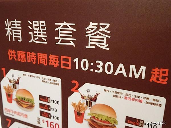 淘客漢堡 (14)25.jpg