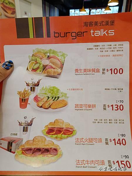 淘客漢堡MENU (1)6.jpg