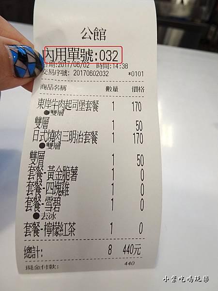 DSC07097取餐號碼0.jpg