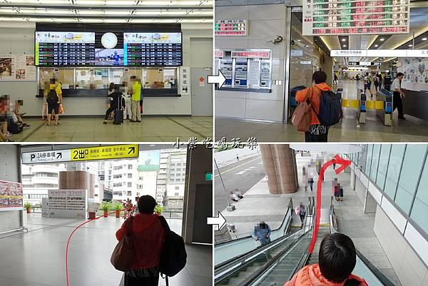 台中火車站新站.jpg