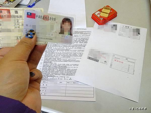 立昌租車 (3)20.jpg